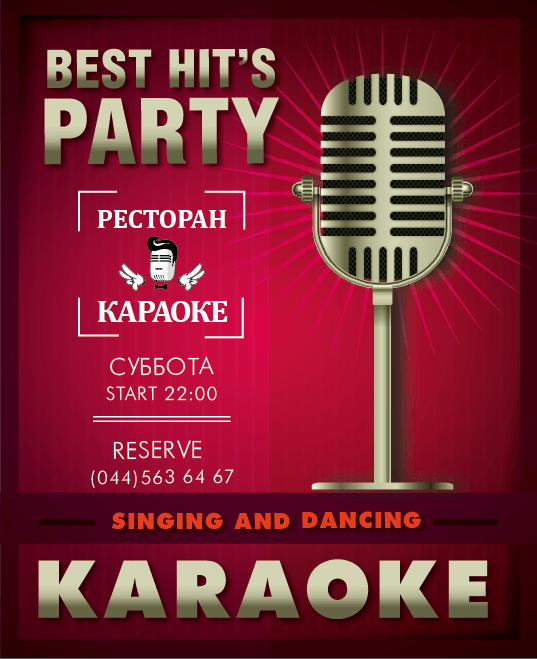KARAOKE  BEST HIT`S  PARTY. SINGING AND DANCING.