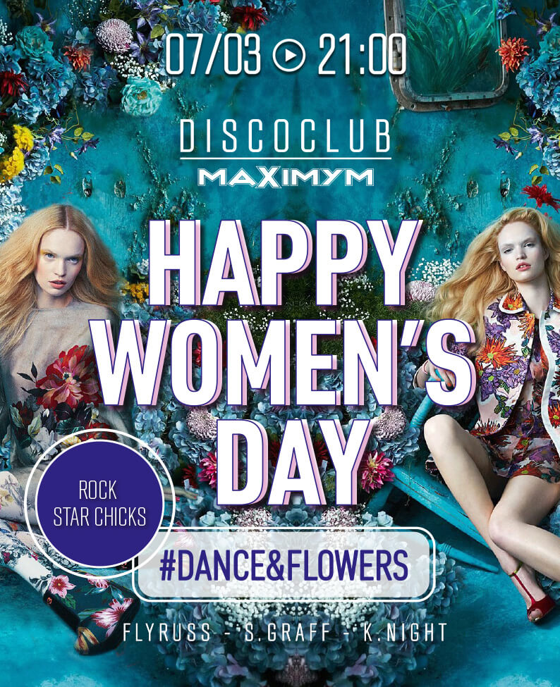 HAPPY WOMEN`S DAY .#DANCE&FLOWERS.