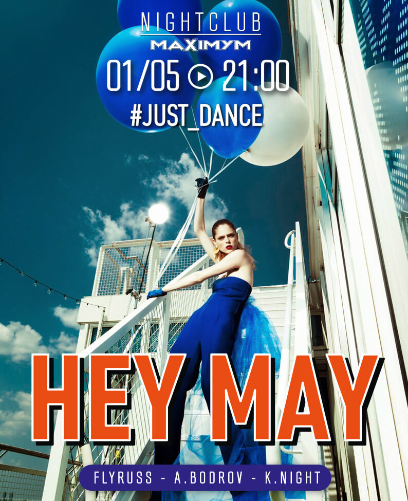 HEY MAY. #JUST_DANCE.